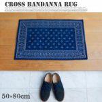 Cross Bandanna Rug 80×50cm 3,564yen