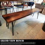 ACME GRAND VIEW BENCH 47,520yen