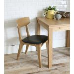 unico FIX dining chair natural PU leather 17,064yen