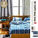 BasShu THE STRIPES Duvet Cover D 23,760yen