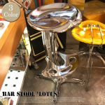 DULTON Bar Stool Lotus 20,571yen
