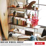 SWITCH Rough Wheel Shelf 135,000yen