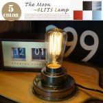 The Moon BLITZ LAMP 12,960yen