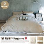BasShu THE STRIPES Duvet Cover D 22,680yen-