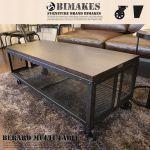 BIMAKES BERARD MULTI TABLE 51,840yen