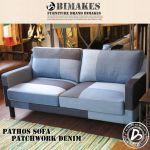 BIMAKES PATHOS SOFA PATCHWORK DENIM 147,960yen