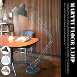 HERMOSA MARTTI FLOOR LAMP 34,560