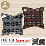 BasShu EAST SIDE Cushion Cover 45x45cm Native 3,240yen