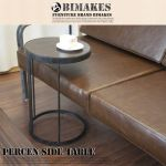 BIMAKES PERCEN SIDE TABLE 15,120yen