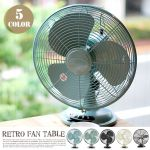 HERMOSA Retro Fan Table RF-010 10,584yen