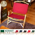 Kermit Chair(カーミットチェア)28,080yen