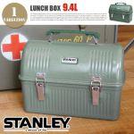 STANLEY(スタンレー)ランチボックス 9.4L 8,100yen