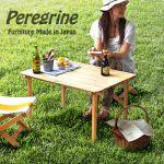 Peregrine Furniture(ペレグリンファニチャー) ドンキーテーブル クルミ 26,784yen