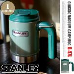 STANLEY(スタンレー)クラシックバキュームキャンプマグ 0.47L 4,968yen