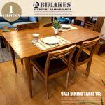 BIMAKES Vale Dining Table 69,120yen