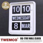 TWEMCO(トゥエンコ)パタパタクロック BQ-1700 136,080yen