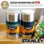 STANLEY(スタンレー)クラシックバキュームフードジャー 0.5L 5,724yen