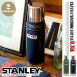 STANLEY(スタンレー)クラシックバキュームボトル 0.75L 5,616yen