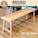 BIMAKES DAYTON Bench115 Oak 32,184yen