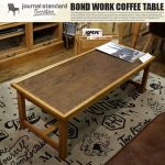 journal standard BOND WORK COFFEE TABLE(ボンドワーク コーヒーテーブル) 46,440 yen