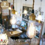 Brown code & Edison Bulb 5,022yen