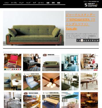 家具&雑貨情報の発信「SMART SHOPPIN'」